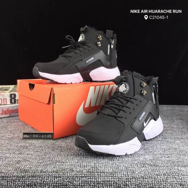 men Huarache X Acronym City MID Leather-007